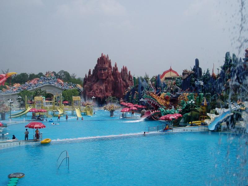Suoi Tien Park