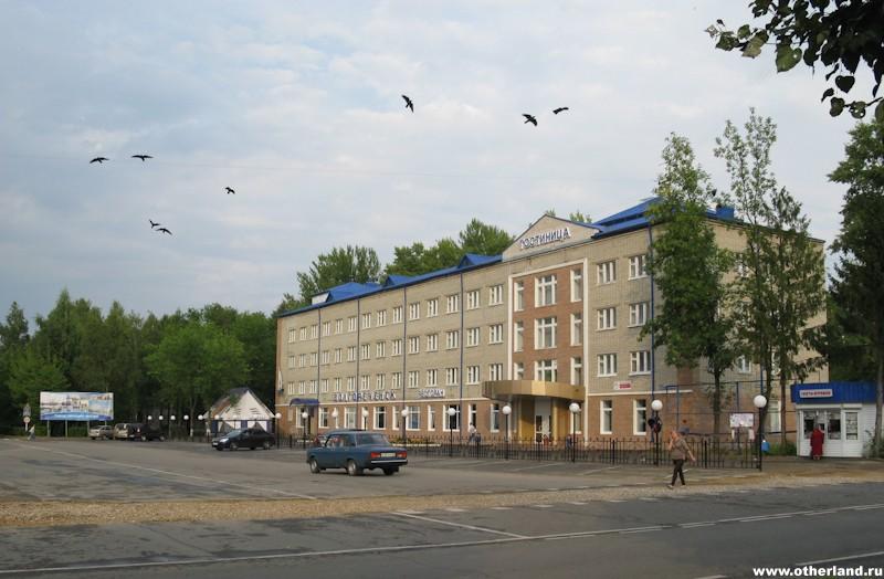Волгореченск. Гостиница.
